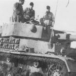 Panzer IV LAH Hungary Neuhaus 1945