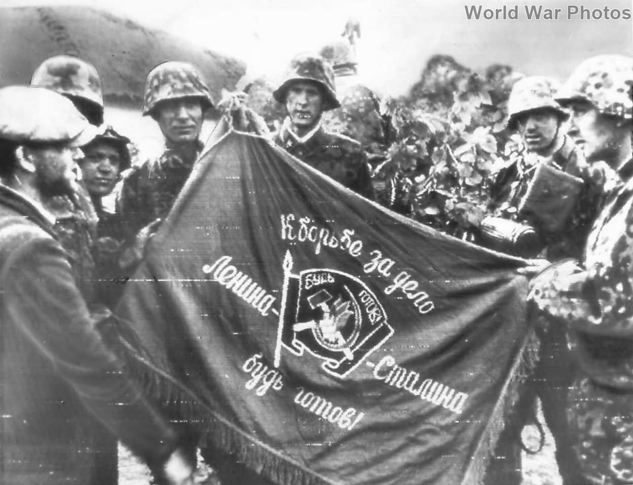 German soldiers of the 1st SS-Panzer Division Leibstandarte