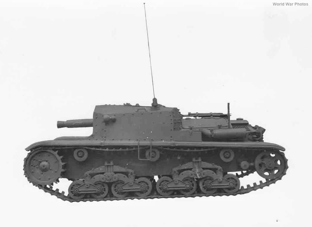 Semovente da 75/18 M41 3