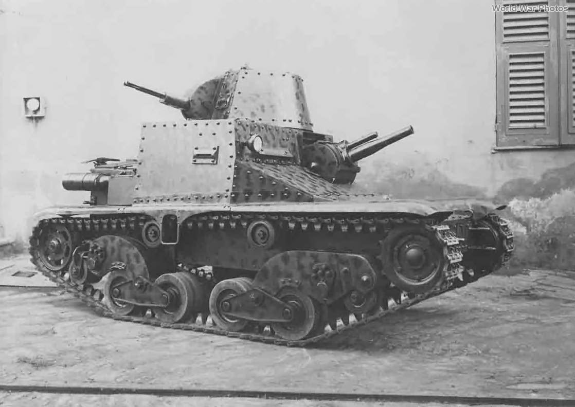 Carro cannone modello 36