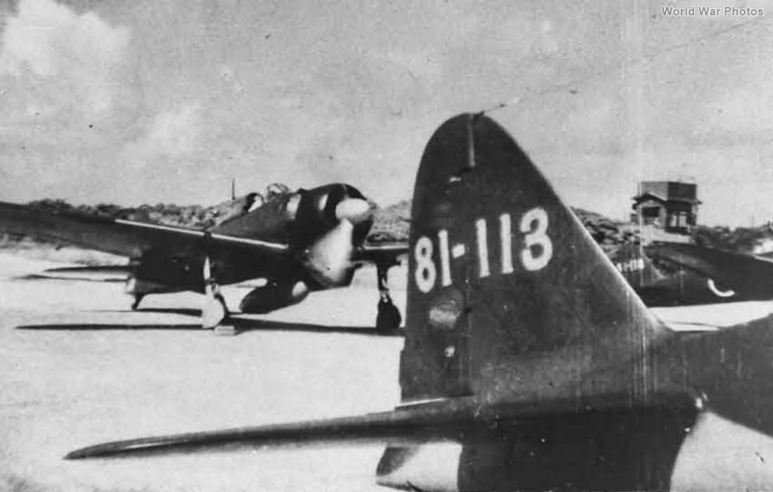 A6M5 Zero Fighters 381 Kokutai