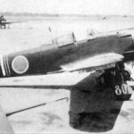 "Kawasaki Ki-100 ""80"" of the 111th Sentai 1945"