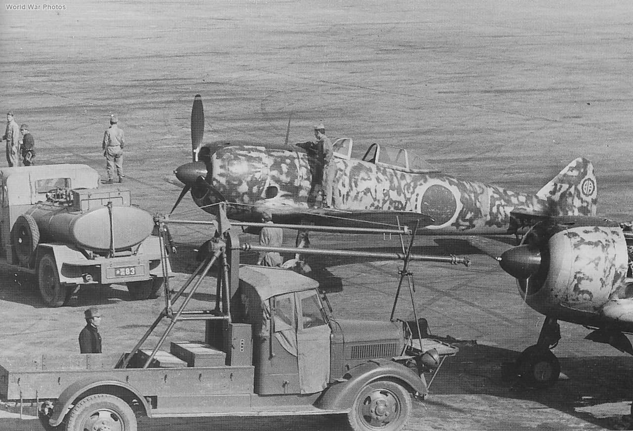 Ki-44 Akeno