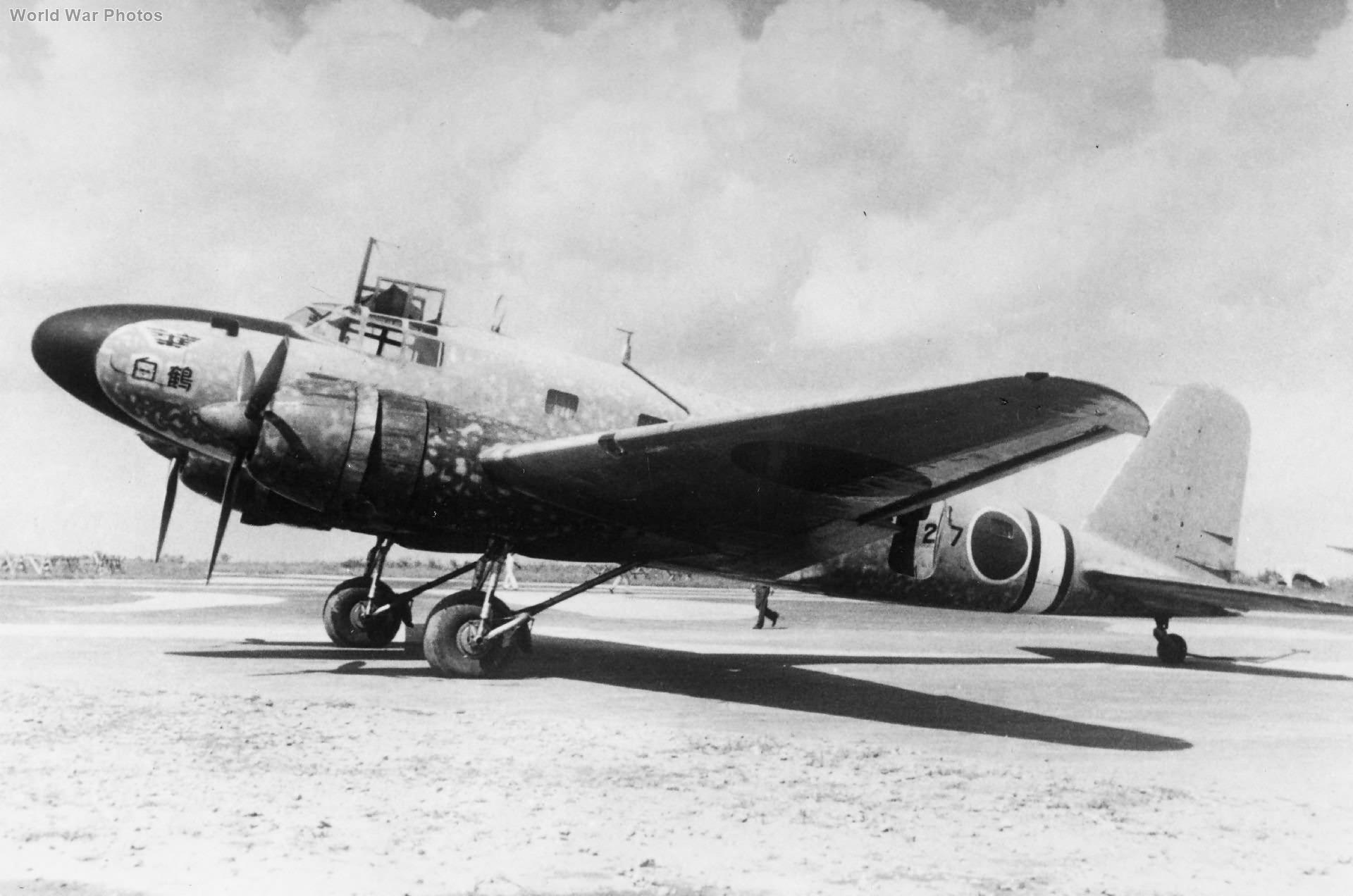 MC-20-II