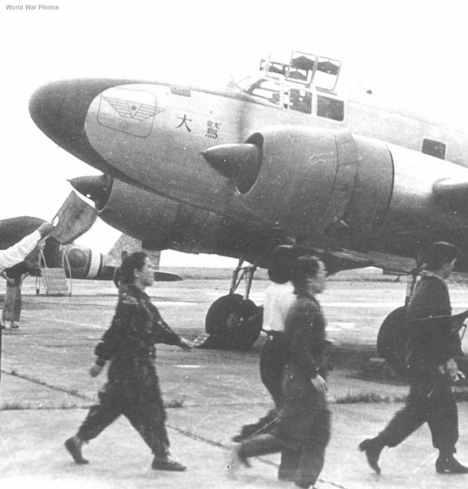 Passenger aircraft MC-20