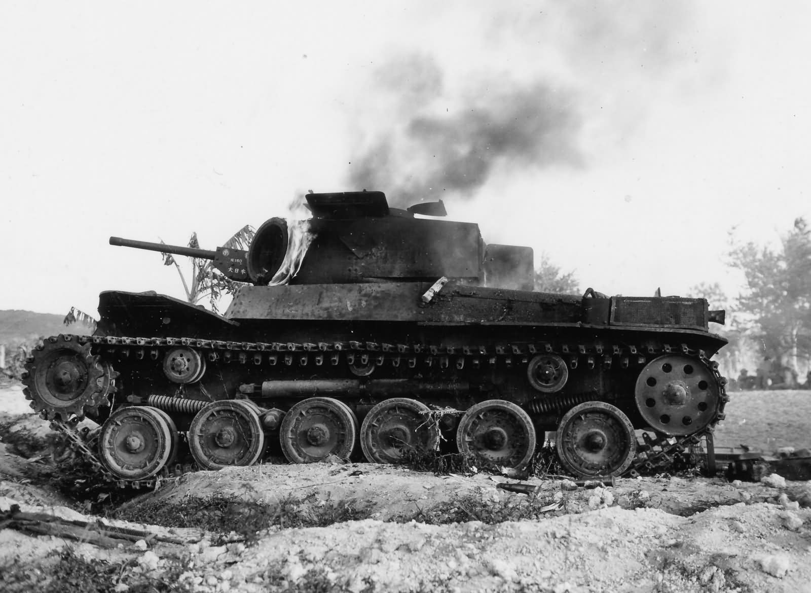 Japanese Type 97 Chi Ha 9th Tank Regiment on Fire Saipan 1944