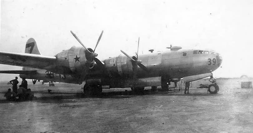 Boeing B-29 Superfortress of the 500th Bomb Group