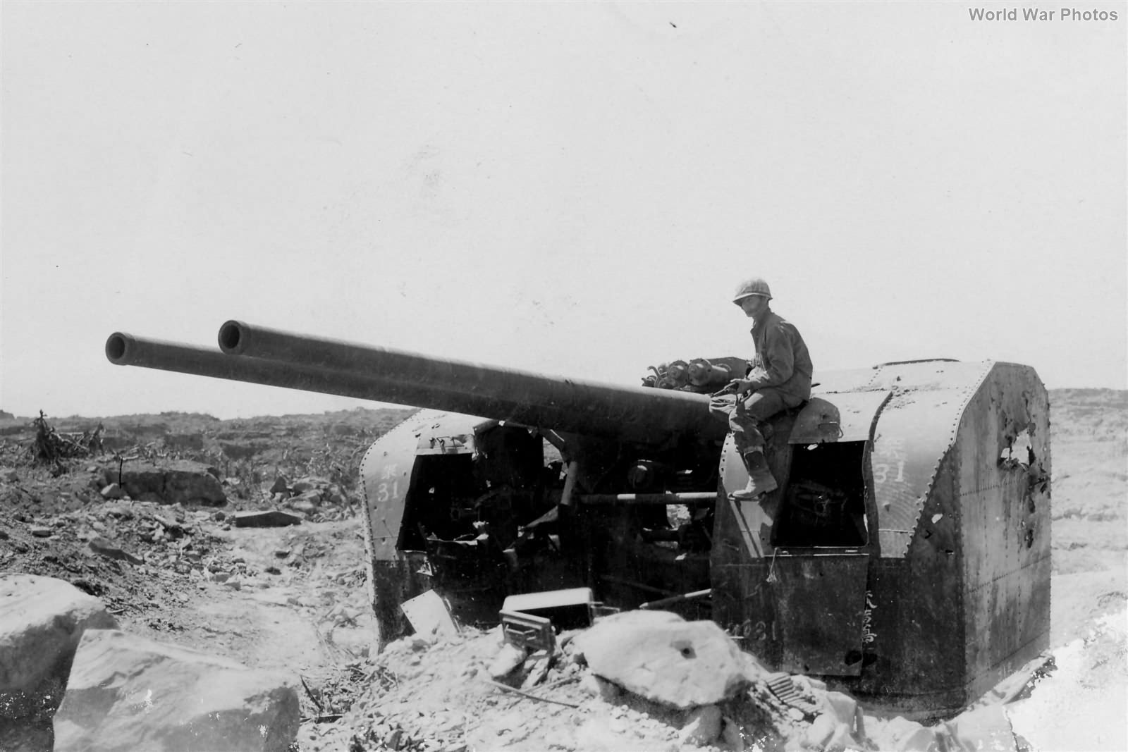 Japanese 5 in Naval Gun Mount on Iwo Jima 13mar