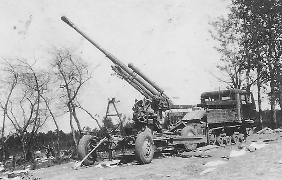 STZ-5 and AA gun Russia 1941