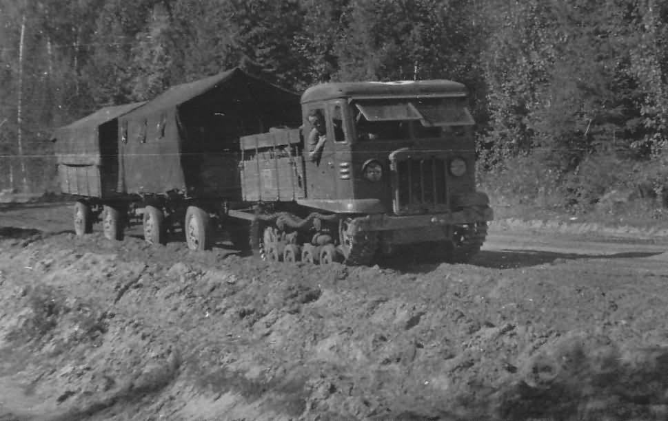 STZ-5 artillery tractor