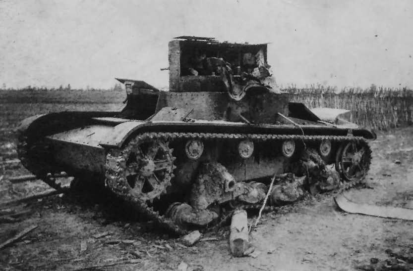 T 26 Barbarossa 1941