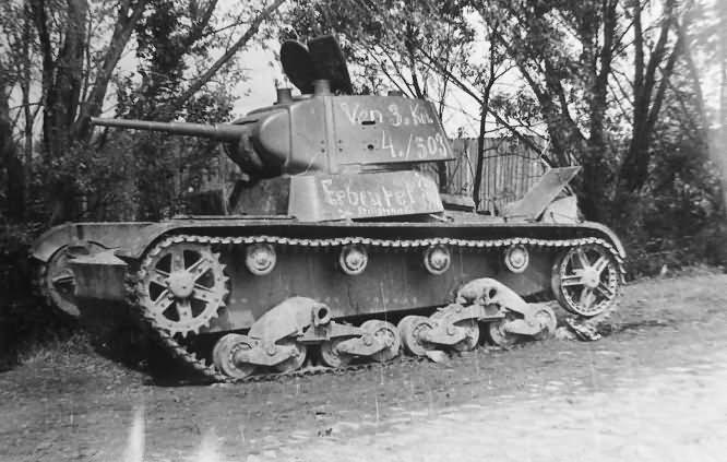 T 26 tank 4